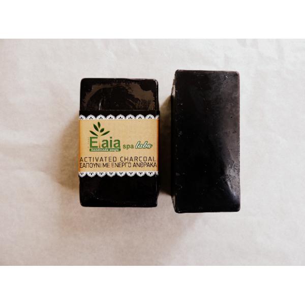 Σαπούνι με Ενεργό Άνθρακα, Κόκκους Αμυγδάλου & Λάδι Σταφυλιού